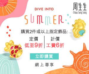 chowsangsang-jun2021-promo-banner
