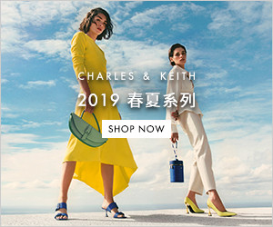 charles-and-keith-vday2019-promo