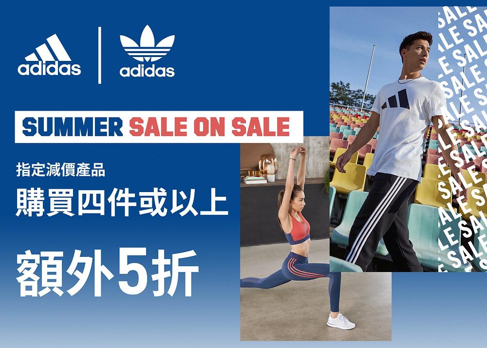 adidas-jul2021-promo-banner-3