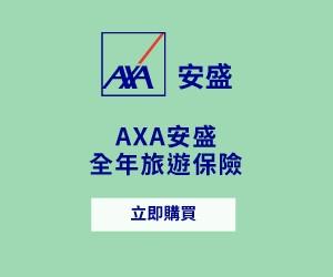 AXA-mar2019-promo
