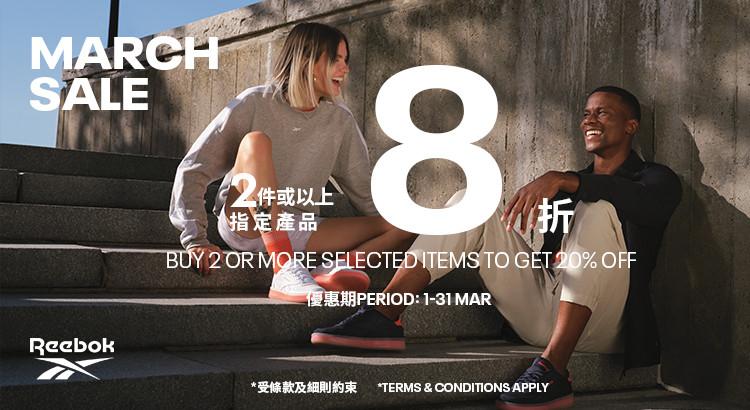 reebok-apr2021-promo-banner
