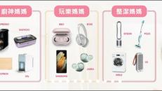 【J SELECT 優惠】Dyson風筒 造型器 吸塵機 低至8折 多款Philips個人護理 家電產品 (空氣炸鍋)激荀價$498起 (優惠至2021年5月9日)