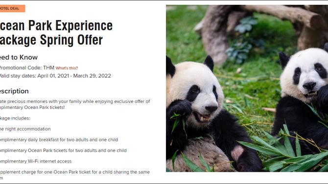 【Marriott 萬豪酒店優惠】 預訂香港海洋公園萬豪酒店 X 海洋公園 Stayaction可享 2大1小免費早餐 2大1小 (優惠到2021年6月30日)