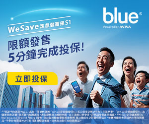 blue-saving-insurance-jul2020-promo-banner