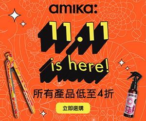 amika-nov2020-promo-banner2
