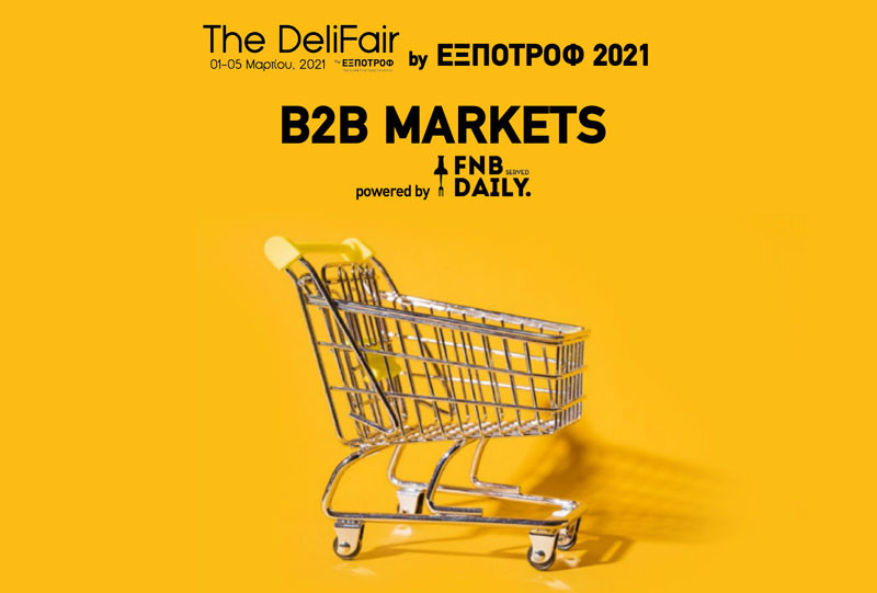 B2B Markets powered by FNB DAILY