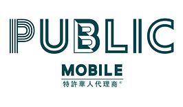 Public Mobile Logo.png