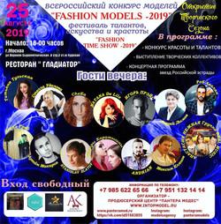 """Fashion Models-2019"""