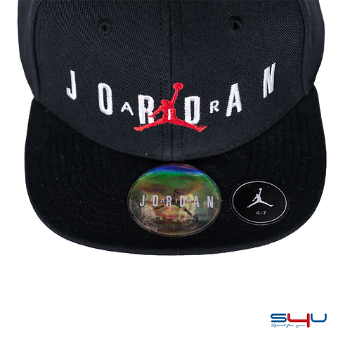 Snapback nero da bambino Jordan