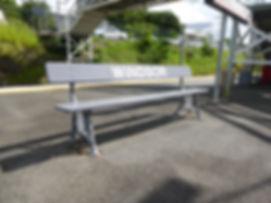 Queensland Railways Windsor Railway Station Brisbane | Railway Platform Seat