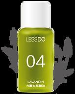 LESSDO_icon-14.png