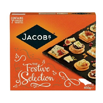 Christmas Biscuits for Cheese (450g)