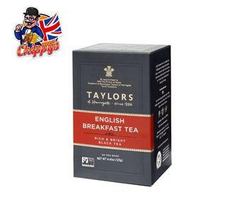 English Breakfast Tea (50g)