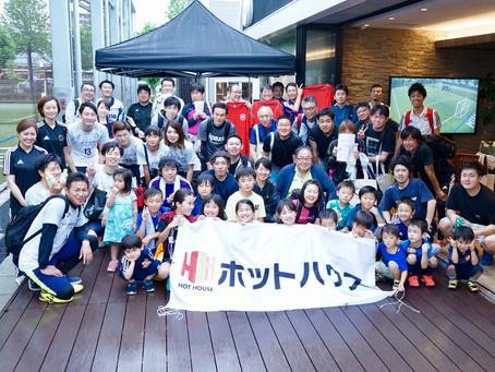 2nd anniversary 第3回ソルファクションカップ  supported by 株式会社ホットハウス