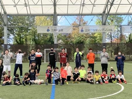 10/24sat サッカーひろば〜フットボールフェスティバル〜