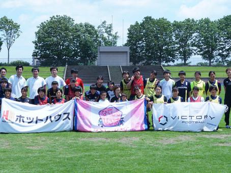 7/28sun JFAなでしこひろば「Ladies Special Football Day!」