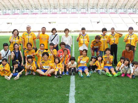 9/29sun マイナビベガルタ仙台レディース ホームゲーム観戦ツアー