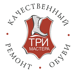 Logo Три мастера.png