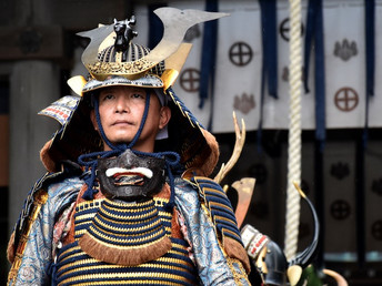 Japan: Forgotten Royalty
