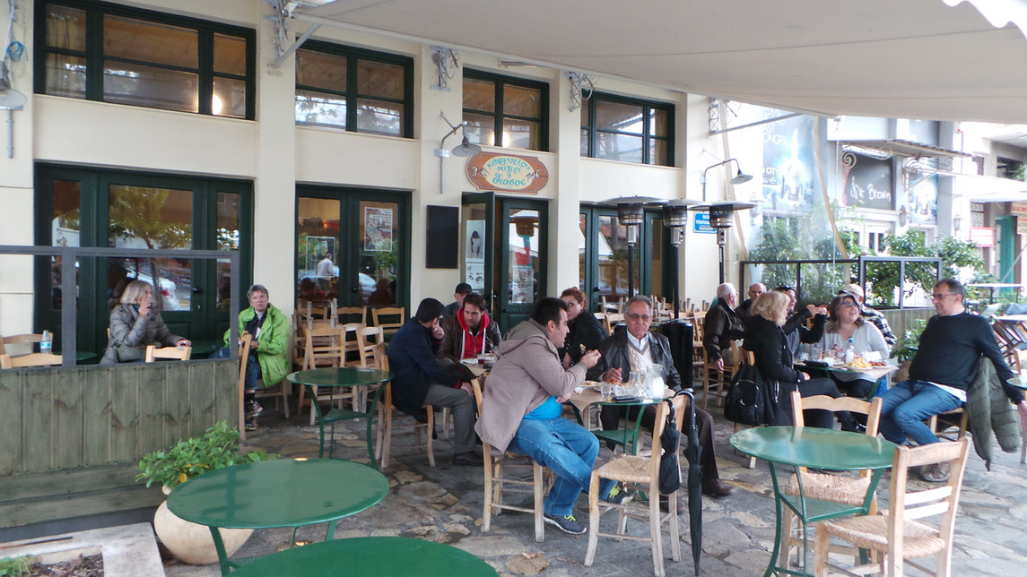 Kalamata restaurant 02.JPG