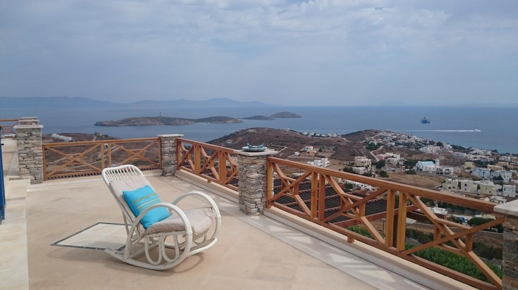 Outdoor rocking chair.JPG