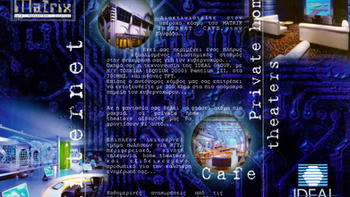Matrix Flyer.jpg