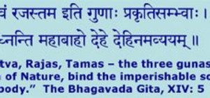 The Omnipresent, Ever-changing Gunas Play
