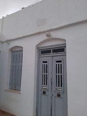 Artemona House