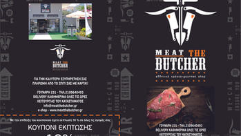 MEAT THE BUCHER.jpg