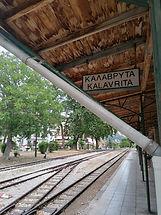 Kalavrita treinstation