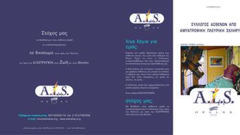 ALS Flyer.jpg