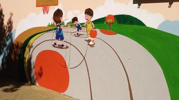 Preschool education.JPG