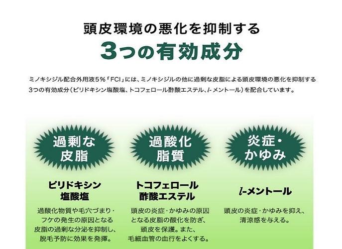 ミノ3.jpg