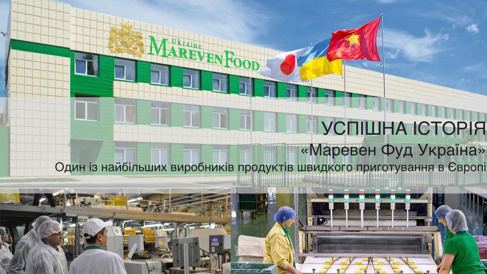 Компанія «Маревен Фуд Україна» – один із найбільших виробників продуктів швидкого приготування в Євр