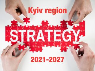 До уваги  підприємств, наукових установ, вищих навчальних закладів Київської області!