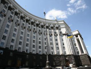 Уряд ухвалив прогноз макроекономічних показників 2018-2020