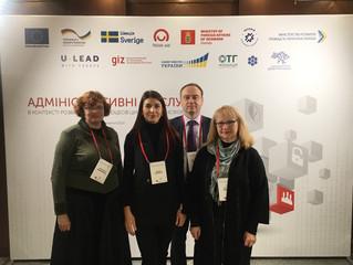 Проведено щорічну конференцію «Адміністративні послуги в контексті розвитку ОТГ та процесів цифрової