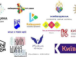 Онлайн-голосування щодо найкращої концепції туристичного бренду Київщин