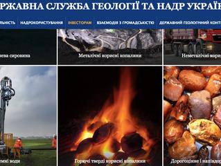 Гарна новина для жителів Київщини та потенційних інвесторів