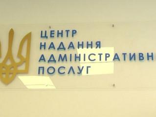 Медвинська ОТГ скористалась перевагами міжмуніципального співробітництва