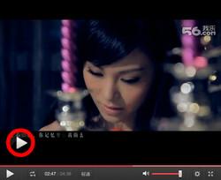 光阴的歌 MV