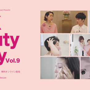 「Pink Beauty Party Vol.9」ライブ配信決定