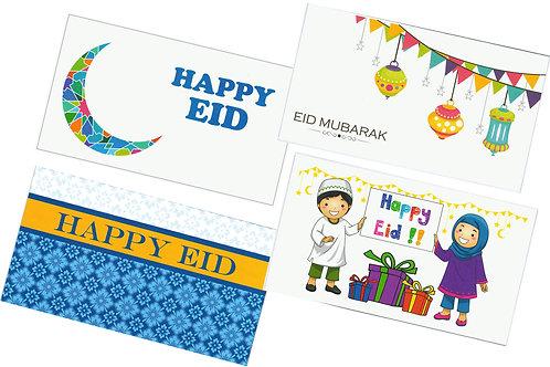 Eid Holiday Gift Money Envelopes Eid Designs Assortment Pack (8 pack)
