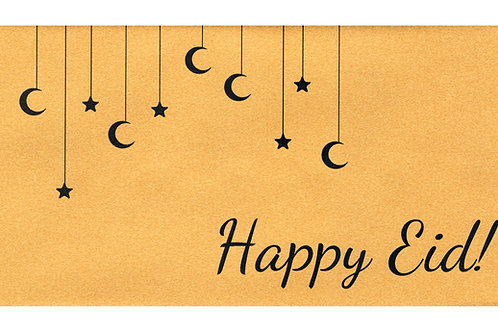 Eid Holiday Golden Money Envelopes Party Design (3.5 x 6.5 inches, 10 pack)