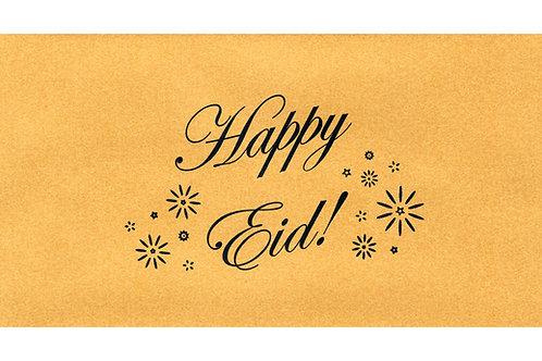 Eid Holiday Golden Money Envelopes Celebrate Design (3.5 x 6.5 inches, 10 pack)