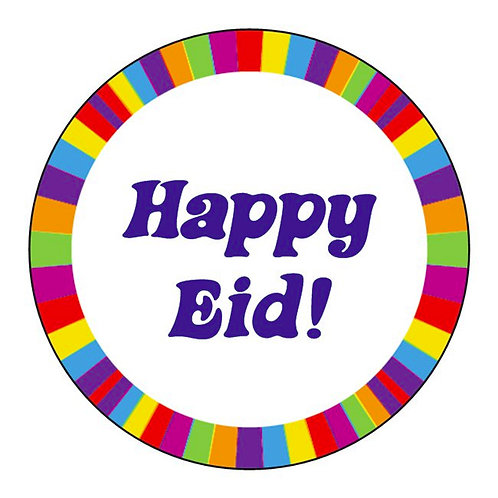 Eid Holiday Stickers 12 Pack (Rainbow Design)