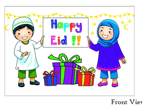 Children Celebrate Eid Design Greeting Cards (10 pack)