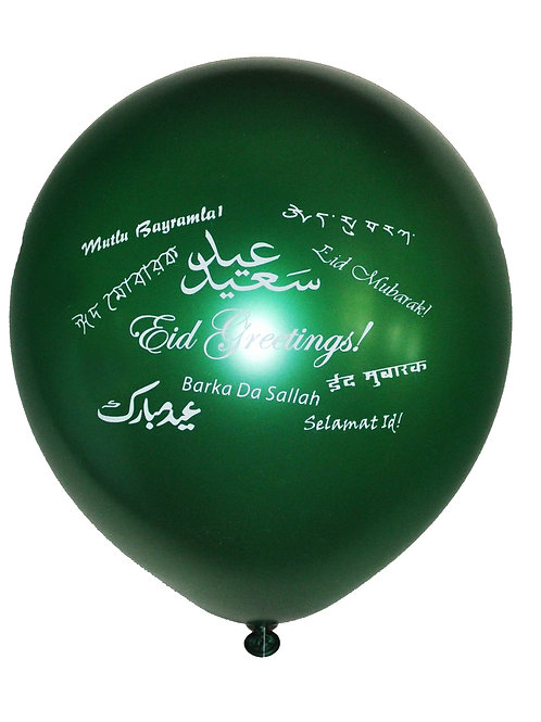 Eid Balloons - World Greetings (10 Pack)