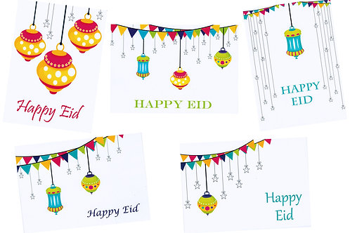 Eid Lanterns Mixed Designs Holiday Greeting Cards and Envelopes (10 Pack)