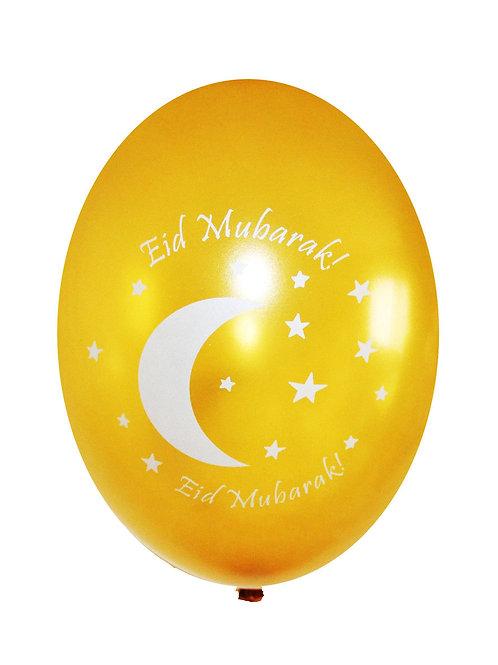 Eid Balloons - Eid Mubarak (10 Pack)